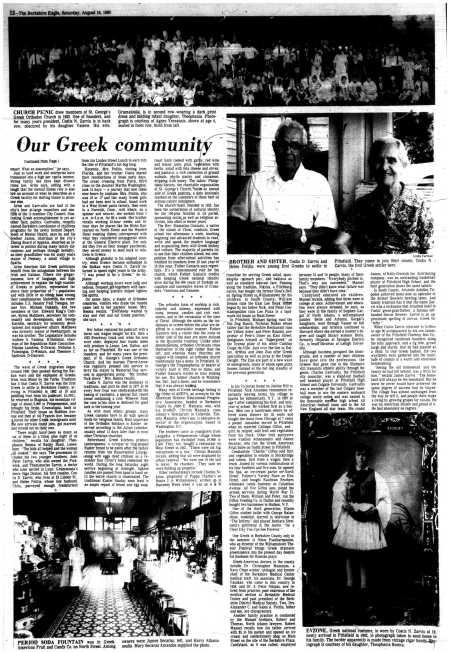 Greek Arrival 12