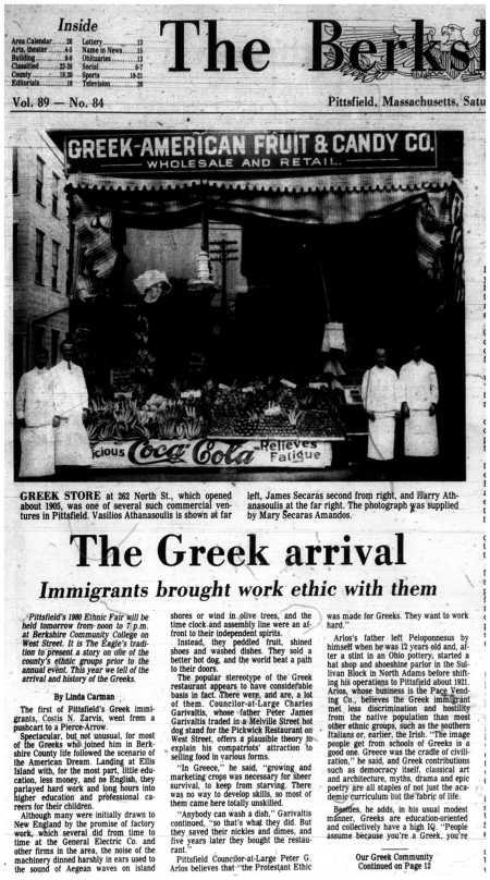 Greek Arrival 1