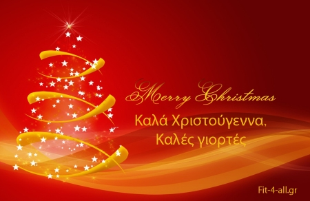 merry-christmas-HD-wallpaper+copy